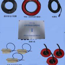 FH-900L电缆智能综合监测系统