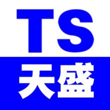 青州市天盛机电有限公司