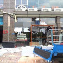 德普龙连锁店招牌门头铝板_氟碳漆门头铝板厂家销售