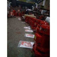 20层楼房喷淋泵,XBD10.0-45G-GDL,消防区消火栓泵,单级单吸稳压泵