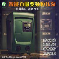 意大利戴博DAB智能恒压自吸变频增压泵 超静音 别墅增压 原装进口