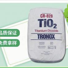 美礼联钛白粉RCL-595高遮盖进口金红石型钛白粉二氧化钛