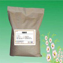 食品级硫酸镁 硫酸镁生产厂家 厂家直销 质量保障 量大包邮