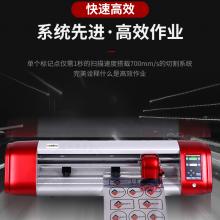 迈图X16摄像头自动巡边定位刻字机切割机 热转印不干胶标签模切机