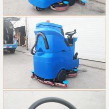 工业驾驶式洗地机图片-驾驶式洗地机-集合达设备(查看)
