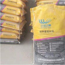 安徽蚌埠压浆料 安徽压浆剂 公路铁路桥梁压浆料 压浆剂厂家