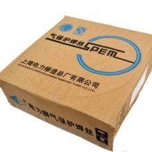 电力PP-A102/132/022/407/402/507不锈钢焊条E2209/308/4.0/3.