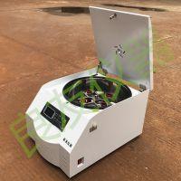 CGF牙科专用离心机程控变速冷冻变频 PRP美容离心机实验室医用