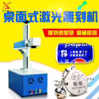 机械模具五金激光镭射打标配电箱控制面板标识二维码雕刻打码