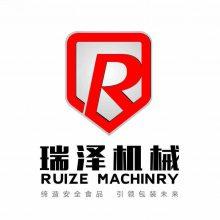 诸城市瑞泽机械有限责任公司