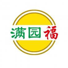 泰安市祺福生物科技发展有限公司