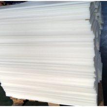 南宁供应 阻燃超高分子聚乙烯板材 黑色阻燃聚乙烯板材