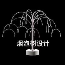 潍坊烟泡树批发价 烟雾泡泡树 可满足不同用户的需求