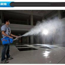 多功能电动灭菌机 卫生防疫电动雾化机 便携式超低灭菌机志成