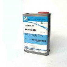 供应供应ABS专用胶水,供应供应ABS专用胶水 规格1KG/桶 型号1505M胶水