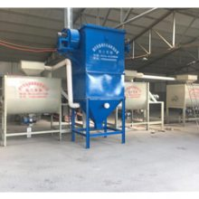 砂浆搅拌机-特种砂浆搅拌机价格-远江机械(推荐商家)