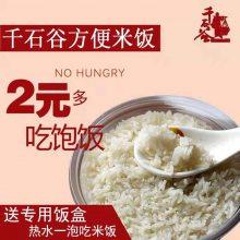 长春美腾机械冲泡型方便米粥设备全自动生产线低价促销