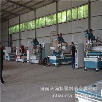 厂家定制板式家具生产线四工序数控开料机有哪些型号橱柜门设备