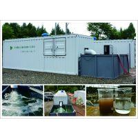 超磁分离石材废水处理设备