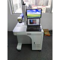 深圳福永激光雕刻机 激光焊接机 激光切割机设备厂家