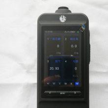 便携式三氯甲烷检测报警仪TD1198C-CHCL3气体探测仪今日报价