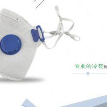 厂家直销一次性防护口罩户外出行防颗粒防晒防雾霾头戴式口罩
