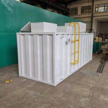 金华小型气浮机污水处理设备屠宰场 食品厂 生活污水地埋式污水处理装置