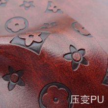 压变PU皮 布底1.2mm热压变色皮革