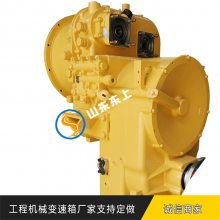 结构合理的原厂临工L946装载机变速箱总成4吨波箱配件