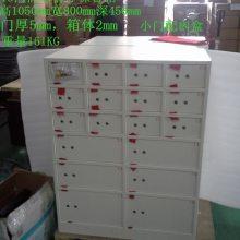 前厅贵重物品保管柜 前台保管箱厂家 前厅UL锁柜 大堂保管箱定制