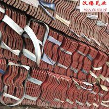 【置顶】300*400连锁瓦汉福山东孔雀蓝淄博高端