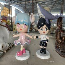 佛山玻璃钢雕塑 益丰玻璃钢工艺品 户外主题雕塑