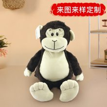 新款可爱猩猩公仔长毛绒抱枕工厂来图定制毛绒玩具生日礼物