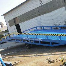 红桥区液压式移动式登车桥 叉车装卸专用升降登车桥 运货好帮手