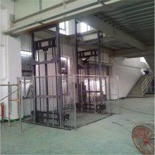 仓库轨道液压货梯 2吨货物升降机 松滋2层多层货物升降平台装卸货梯