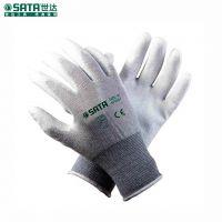 世达SF0001防静电手套 抗静电劳动手套大掌浸作业防护手套