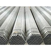 140*7.5镀锌管_30x1.8热镀锌焊管_15x4.0无缝钢管_方矩钢管厂