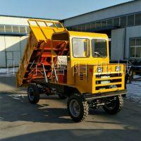 山区装载拖拉机 建筑工程短途运输车 25马力单缸四不像车 厂家直销