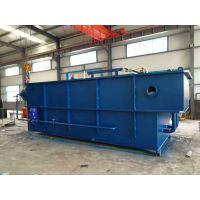小型污水处理设备/工业污水处理小型污水处理设备