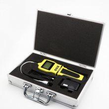 可燃气体泄露检测仪 微量气体泄露检测仪 可燃性气体检测仪