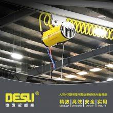 韩国KHC气动平衡器 220KG悬浮气动葫芦 美国英格索兰气动平衡吊