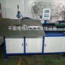 雨伞钢丝飞剪机设备广州火龙焊机