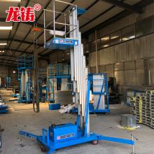 厂家直供云南移动式升降平台 单柱双柱铝合金小型升降机