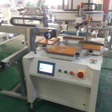 标牌丝印机多少钱一台全自动机械手上下料转盘丝网印刷机多少钱一台 厂家加工定制
