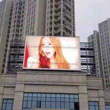 上门安装室外广告屏幕P8LED高清全彩显示屏