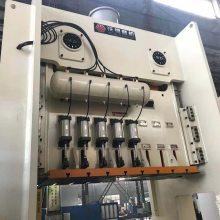 沃得精机 JX36系列闭式双点压力机 重型 超值的生产专家!
