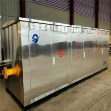 河北省张家口市洗涤厂用天然气调压柜ZH-G021