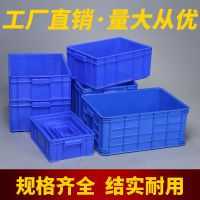 380厂家直销100%纯料塑料箱HDPE材质周转箱 塑料箱 食品周转箱
