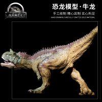 【扶姿牛龙】世界恐龙玩具暴龙仿真恐龙蛋模型儿童动物男孩