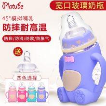 母婴产品 新生婴儿宽口径玻璃奶瓶宝宝防摔防爆带手柄喂养餐具OEM